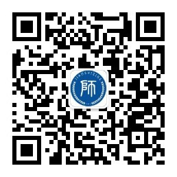 重庆教师资格证公众微信号